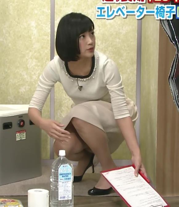 竹内由恵:清楚なのにセクシーな女子アナ第一人者の、第一子妊娠おめでとう