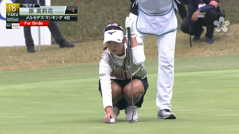 【女子ゴルファー】TOTOジャパンクラシックに咲いたセクシーお膝とお尻