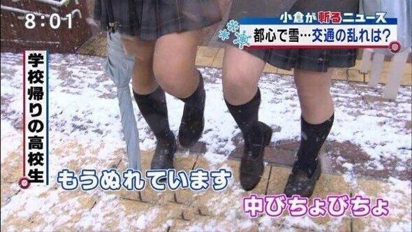 【ハプニングパンチラ】大雪に見舞われたJKたちのハプニング
